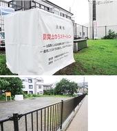 菅稲田堤・堰に土のう設置