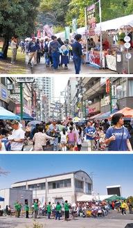 (上から)生田緑地の多摩区民祭、民家園通り商店会夏まつり、二ヶ領せせらぎ館の多摩川桜のコンサート=いずれも昨年