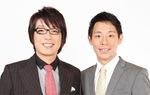 ラジオの公開収録に挑む吉本芸人「囲碁将棋」©YOSHIMOTO KOGYO Co.,Ltd