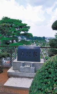 見晴らしの良い高台に位置する墓所