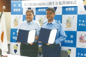 調印式に出席した小田急バス・中村所長(左)と倉林署長=同署提供