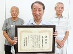 (左から)野口さん、幅崎委員長、西村さん