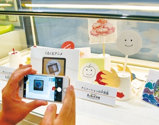 ARを利用できる科学館の展示(イメージ)