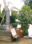 13日の慰霊祭=主催者提供