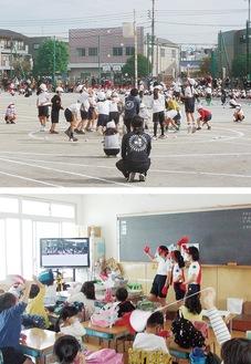 校庭で競技に参加する児童(上)。応援団のリードで、教室で映像を見ながら応援する児童=同校提供