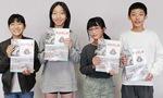 NP6年の(左から)時田さん、平山ひなたさん、広瀬夏希さん、岡本憲眞君