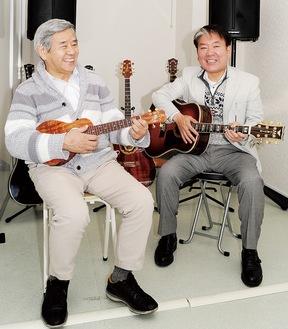 楽器を手に語り合う斉藤さん(左)と山川さん