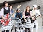 ワガママSUNバンド