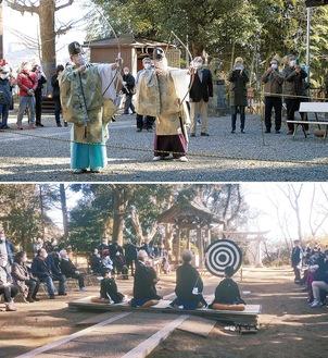 子之神社のお的祭(上)、長尾神社の射的祭=同奉賛会提供