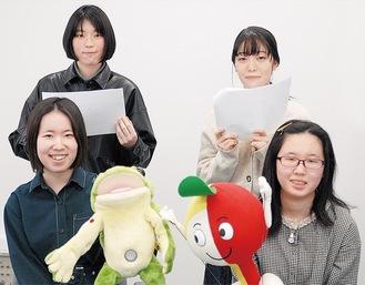 専大の(右上から時計回り)小野寺さん、杉山ももさん、佐藤彩さん、栗栖さん