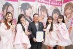 委嘱式で(左から)宝生さん、和泉さん、原山会長、宮内さん、鶴田さん