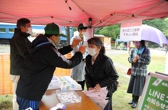 感染症対策に注力したイベントの一つ、区観光協会主催「ピクニックラリー」=昨年10月