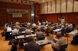 市民団体の会合でも使われる多摩市民館大会議室