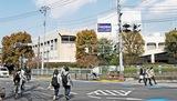 遊園駅南に新複合施設