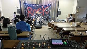 高校でのレコーディング風景=本人提供