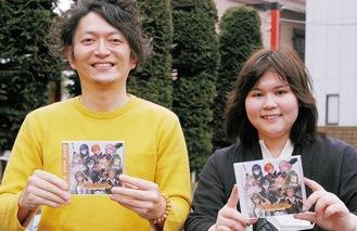 完成したCDを手にするこばやしさん(右)とナヲキングさん