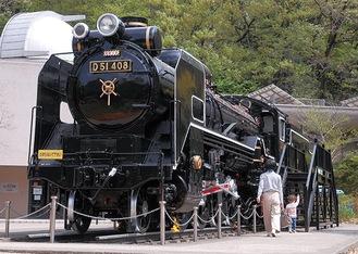 昨年度選定された生田緑地D51型蒸気機関車