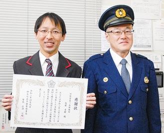 信澤署長(右)と後藤さん