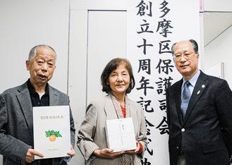 (右から)末吉会長、太田さん、飯沼さん