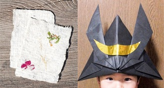 紙漉きで作った和紙、兜のイメージ=同園提供