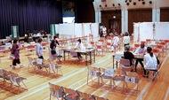 川崎市、集団接種を開始
