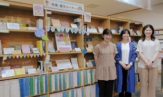▲開始前日に準備した(右から)今野眞さん、藤井さん、瀬戸咲幸さん