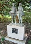 枡形山の「輝け杉の子」像