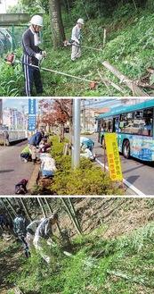 (上から)日向山うるわし会、長沢花みずき会、生田根岸古墳の杜保全会=市提供