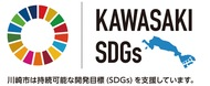 SDGs制度398者に