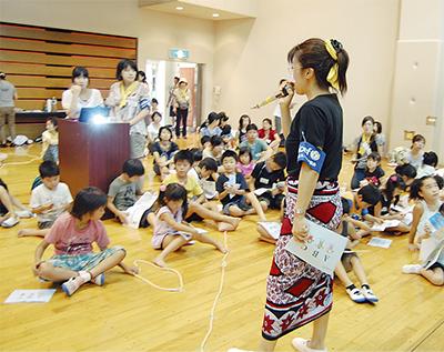 福島の子どもたち招待
