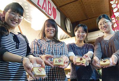 学生が米使って新商品
