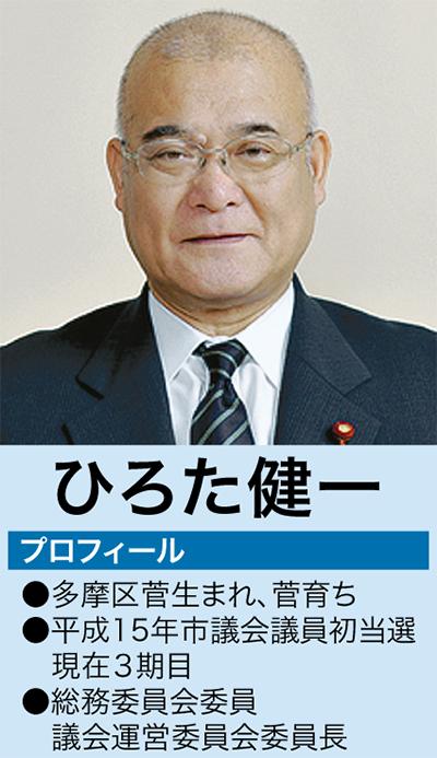 川崎の駐輪場料金変更へ