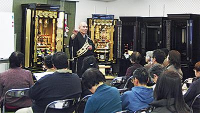 薬師寺の僧侶が法話会