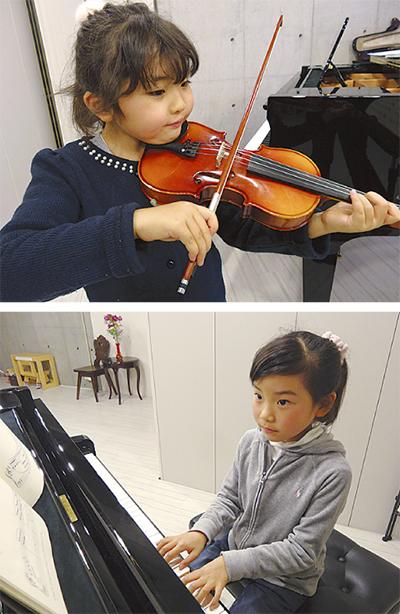 音楽の楽しさ実感女性講師陣が指導