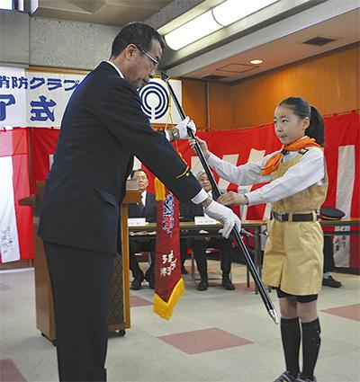 小学生が防災学習を卒業