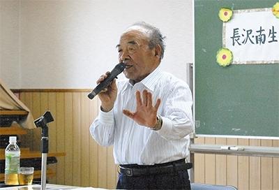 講座で長沢の歴史紹介