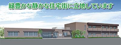 ミモザ川崎神木本町(しぼくほんちょう)8月1日オープン
