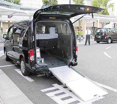 UDタクシーに補助制度