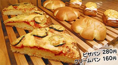 旨みが引き立つふんわり角食パン