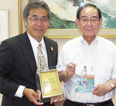 大賞受賞で市長を訪問
