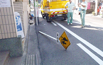 道路標識を一斉点検