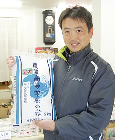 高校生が作った米を販売