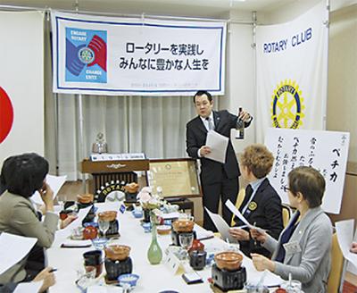 川崎多摩RCが会員募集