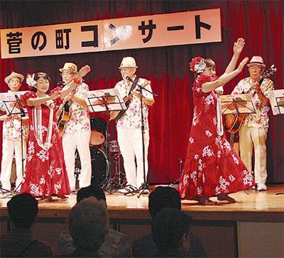 菅の音楽祭 盛況に