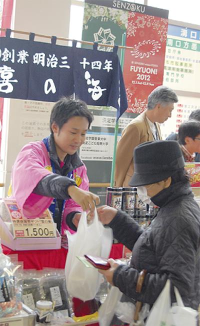 登戸駅で名産品販売