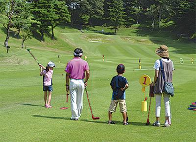 ゴルフ場で遊ぼう