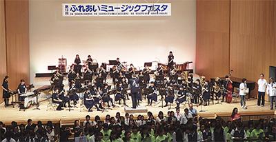 小中学生らが音楽で交流