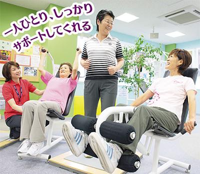 足腰しっかり体操で元気に歩こう