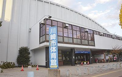 「さよなら川崎市体育館」