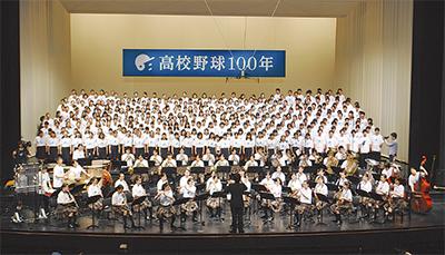 昭和音大で「甲子園歌」収録